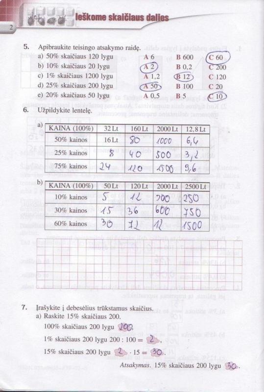 7 klasė, Matematika TAU PLIUS - 2 dalis