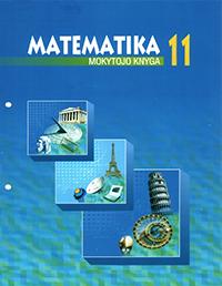 11 klasė, Matematikos pratybos - 1 dalis 11 klasė pratybų atsakymai