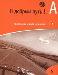 V DOBRYJ PUT 1 Rusų kalba pratybų atsakymai