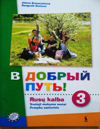 V DOBRIJ PUT 3 Rusų kalba pratybų atsakymai