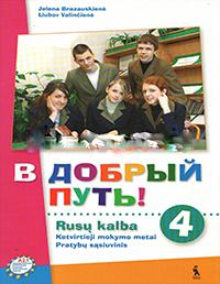 V DOBRYJ PUT 4 Rusų kalba pratybų atsakymai