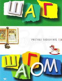 Rusų kalba ŠAG ZA ŠAGOM 1 Rusų kalba pratybų atsakymai