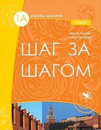 Rusų kalba ŠAG ZA ŠAGOM 1A pratybų atsakymai