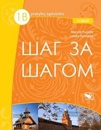 Rusų kalba ŠAG ZA ŠAGOM 1B Rusų kalba pratybų atsakymai