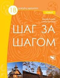 Rusų kalba ŠAG ZA ŠAGOM 1B