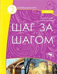 Rusų kalba ŠAG ZA ŠAGOM NOVY 2 pratybų atsakymai
