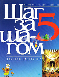 Rusų kalba ŠAG ZA ŠAGOM NOVY 5 pratybų atsakymai
