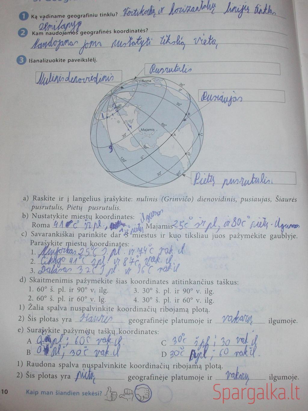 7 klasė, Geografija - 1 dalis ŠOK