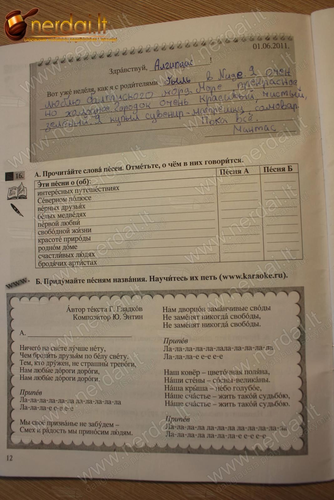 Rusų kalba ŠAG ZA ŠAGOM 4 NOVY