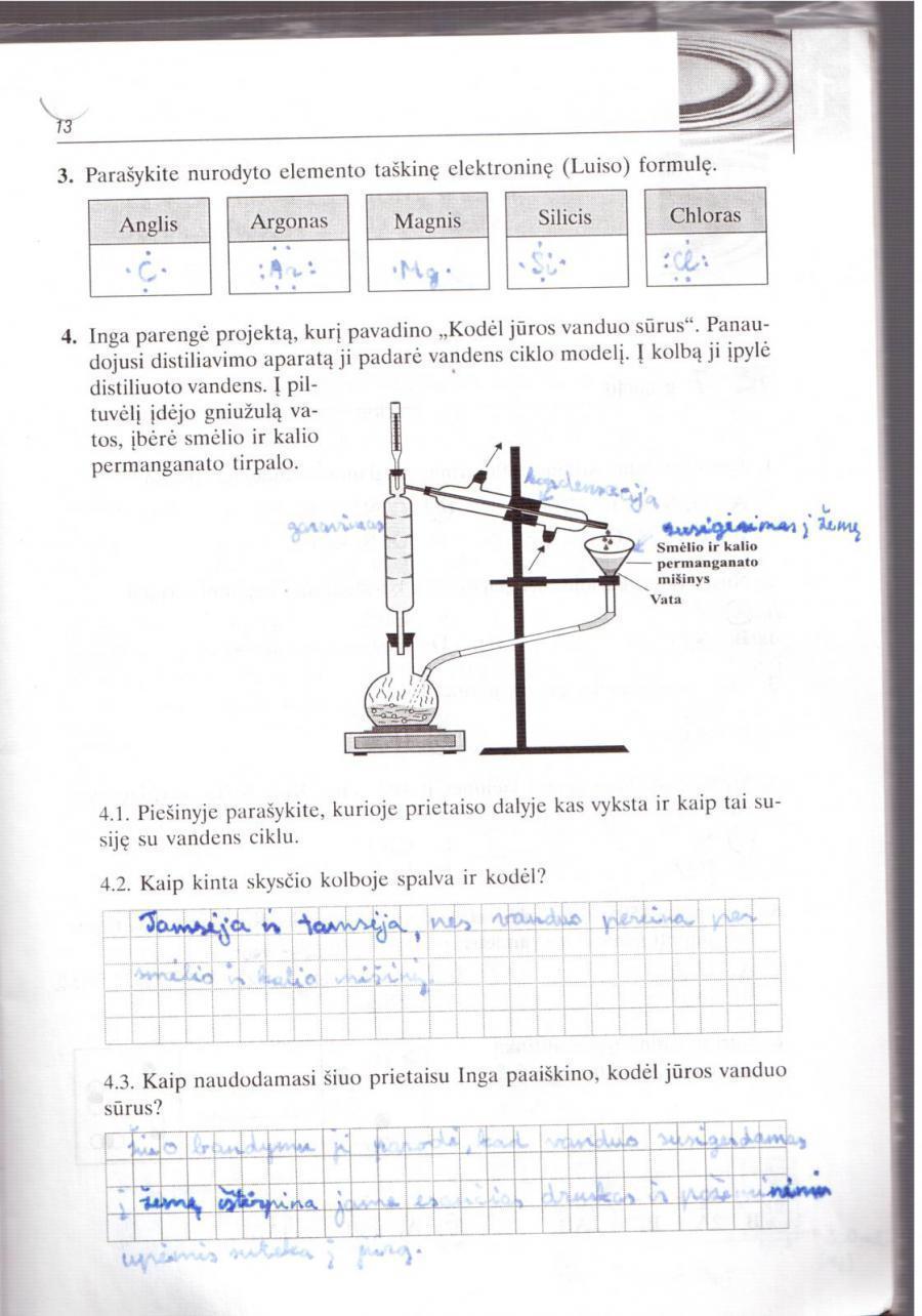 Peržiūrėti puslapį 12