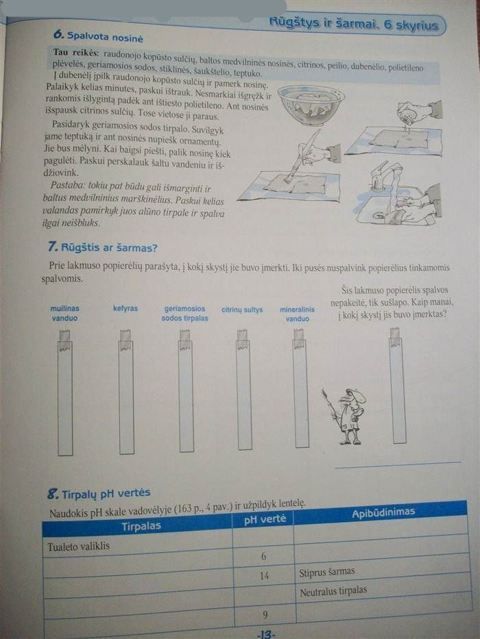 Peržiūrėti puslapį 14