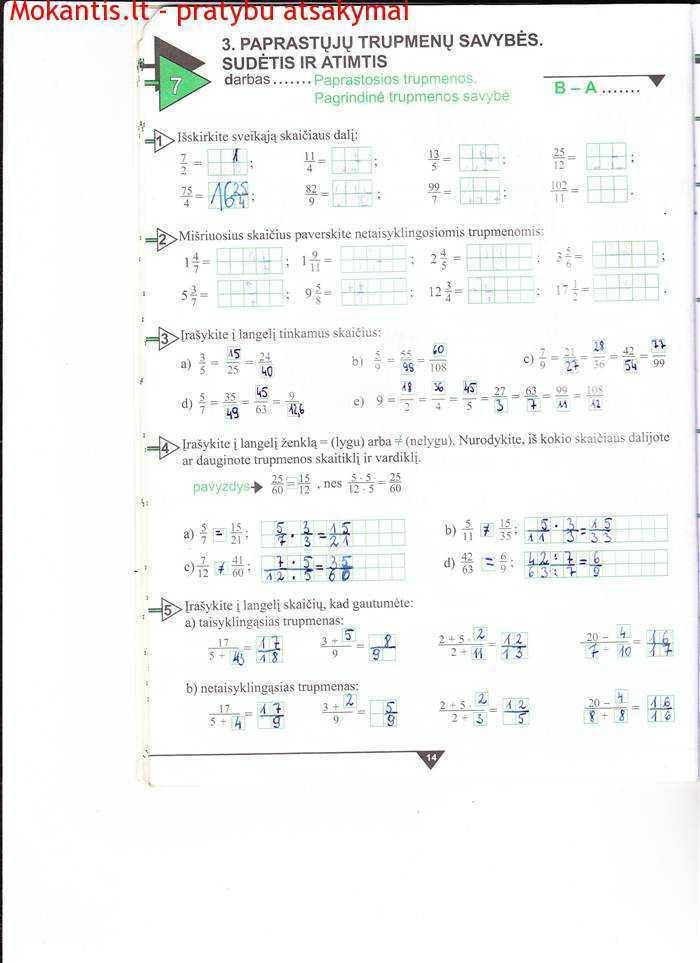 Peržiūrėti puslapį 15