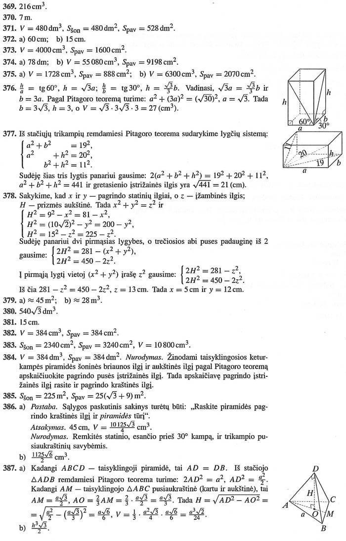 Peržiūrėti puslapį 49