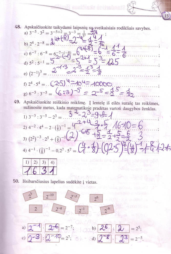 Matematika, Matematika tau - 1 dalis