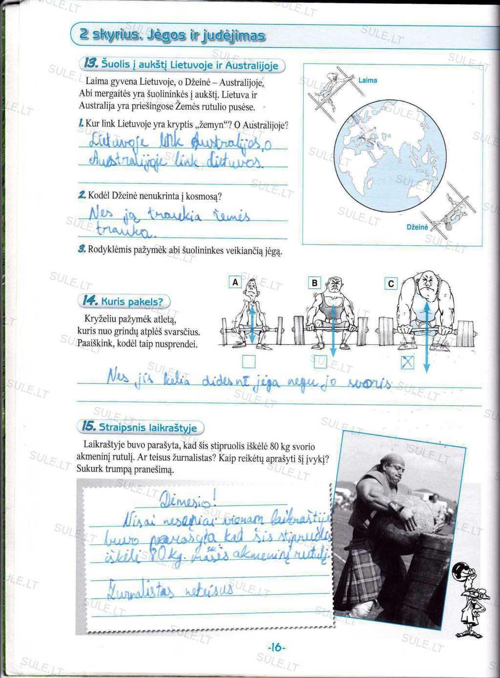 Peržiūrėti puslapį 17