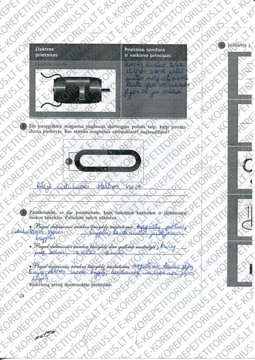 Peržiūrėti puslapį 24