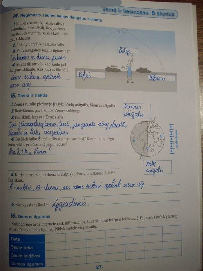 Peržiūrėti puslapį 28