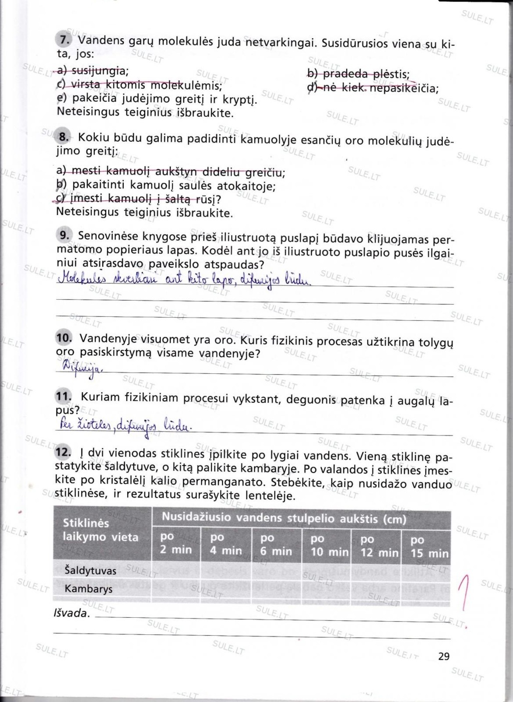 7 klasė, Fizikos pratybos VII klasei