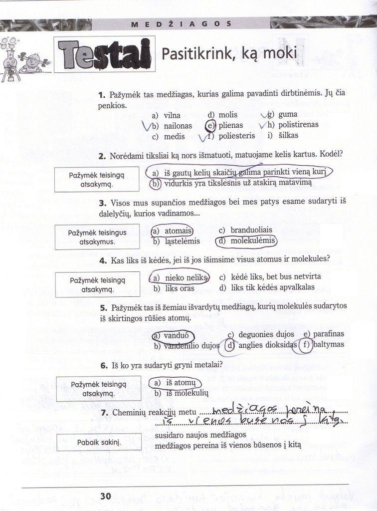 Peržiūrėti puslapį 18