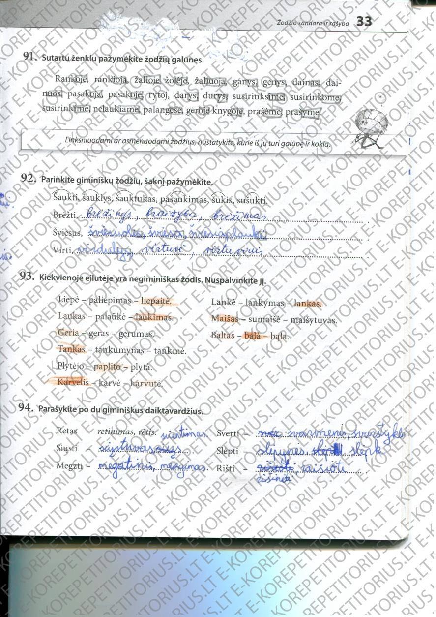 Lietuvių kalba 5 klasė - 1 dalis