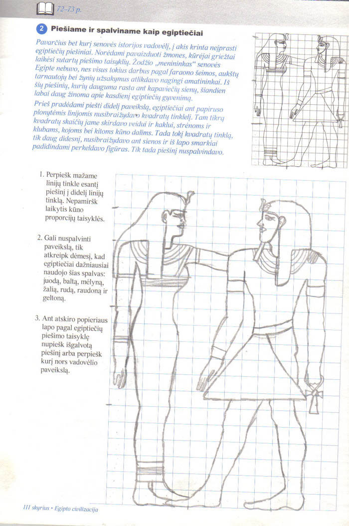 Peržiūrėti puslapį 36