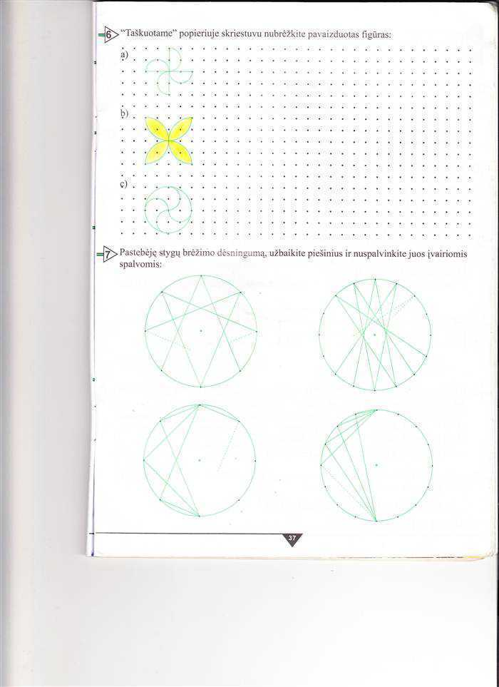 Peržiūrėti puslapį 38