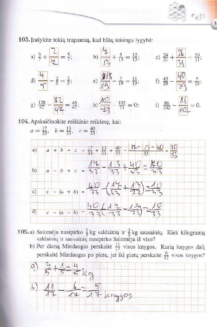 6 klasė, Matematika tau - 1 dalis