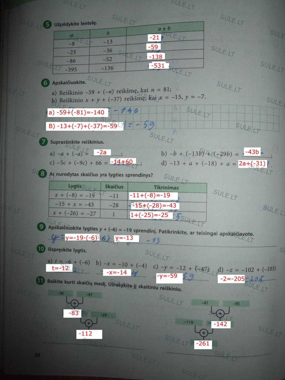 Peržiūrėti puslapį 27