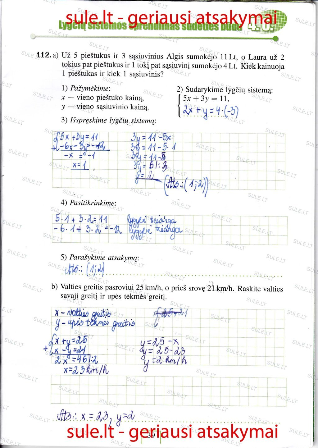 Peržiūrėti puslapį 39