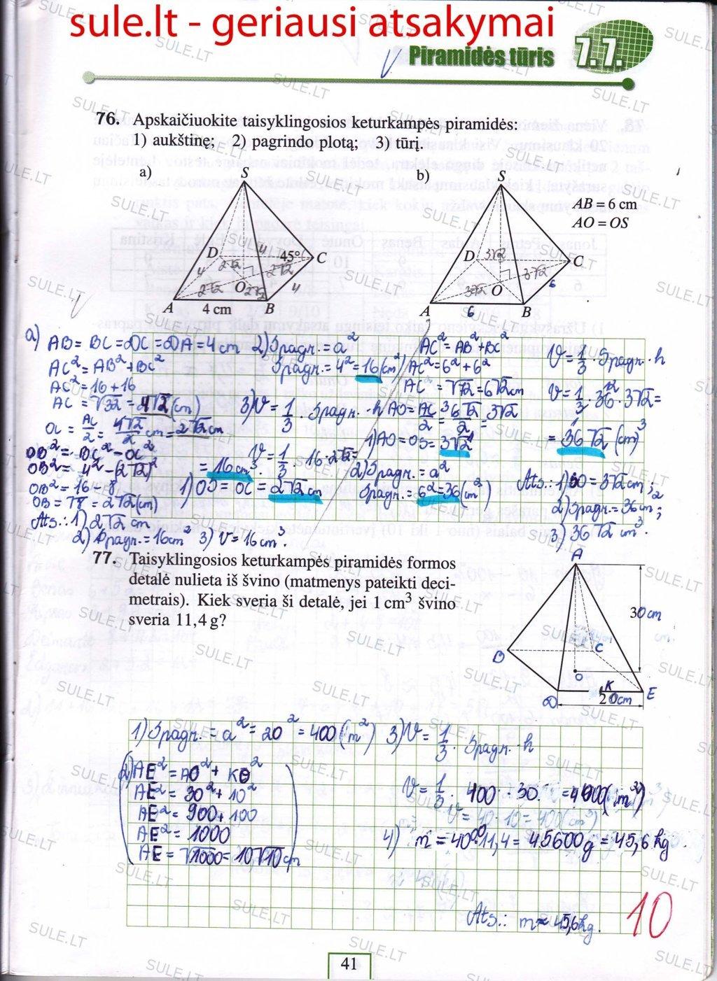 Peržiūrėti puslapį 40