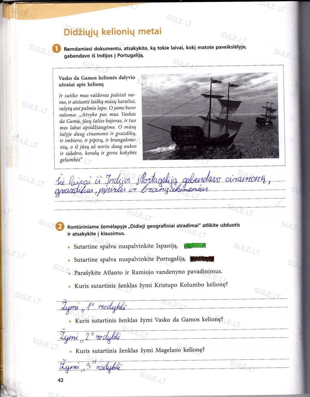 6 klasė, EUROPOS PALIKIMAS - 1 dalis