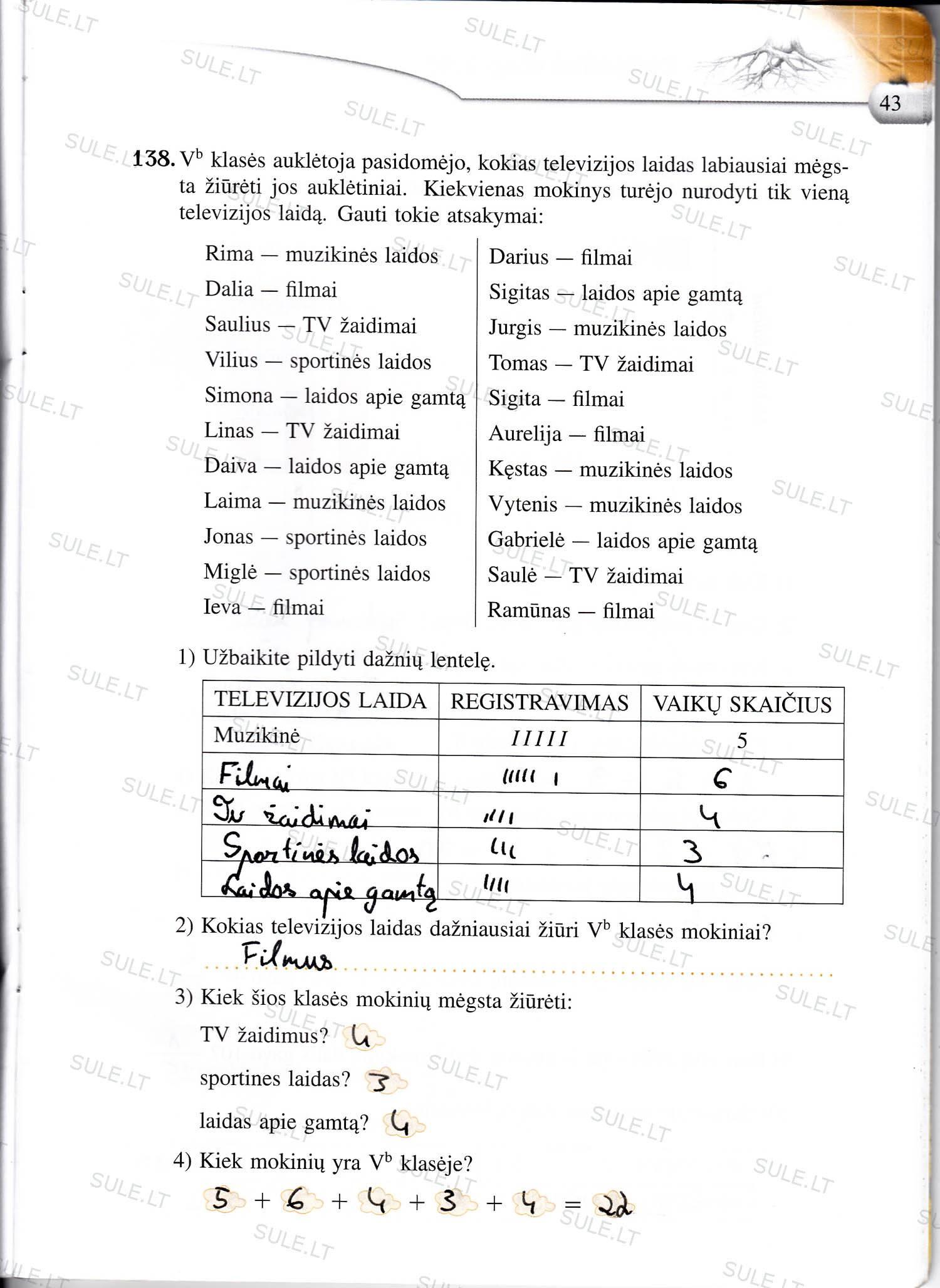 Peržiūrėti puslapį 44