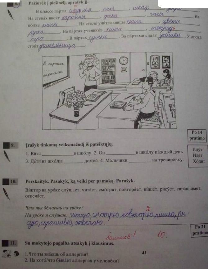 Rusų kalba ŠAG ZA ŠAGOM 1
