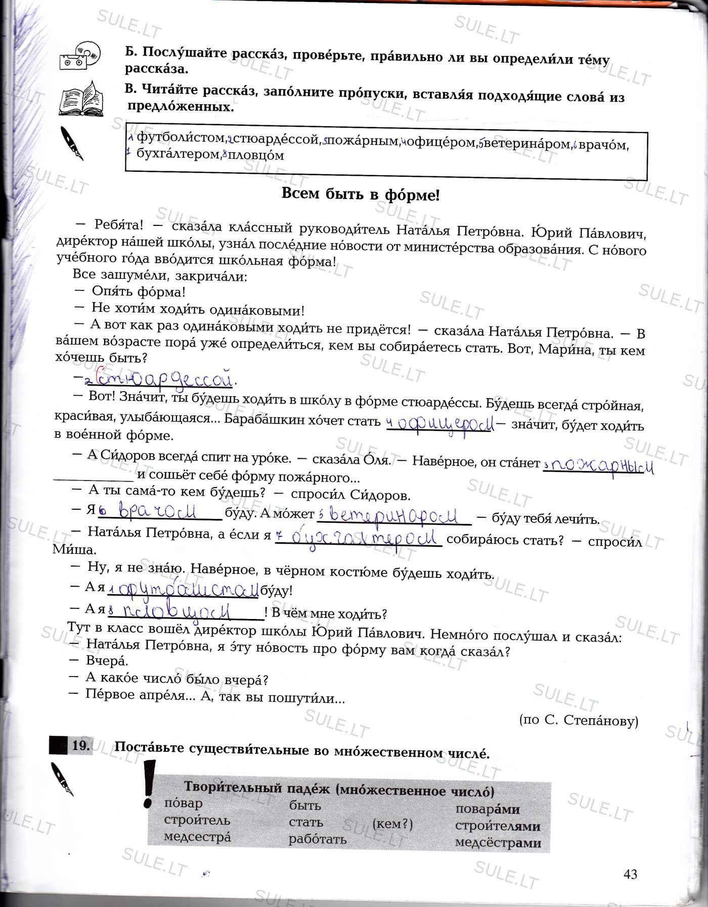 Rusų kalba ŠAG ZA ŠAGOM 2