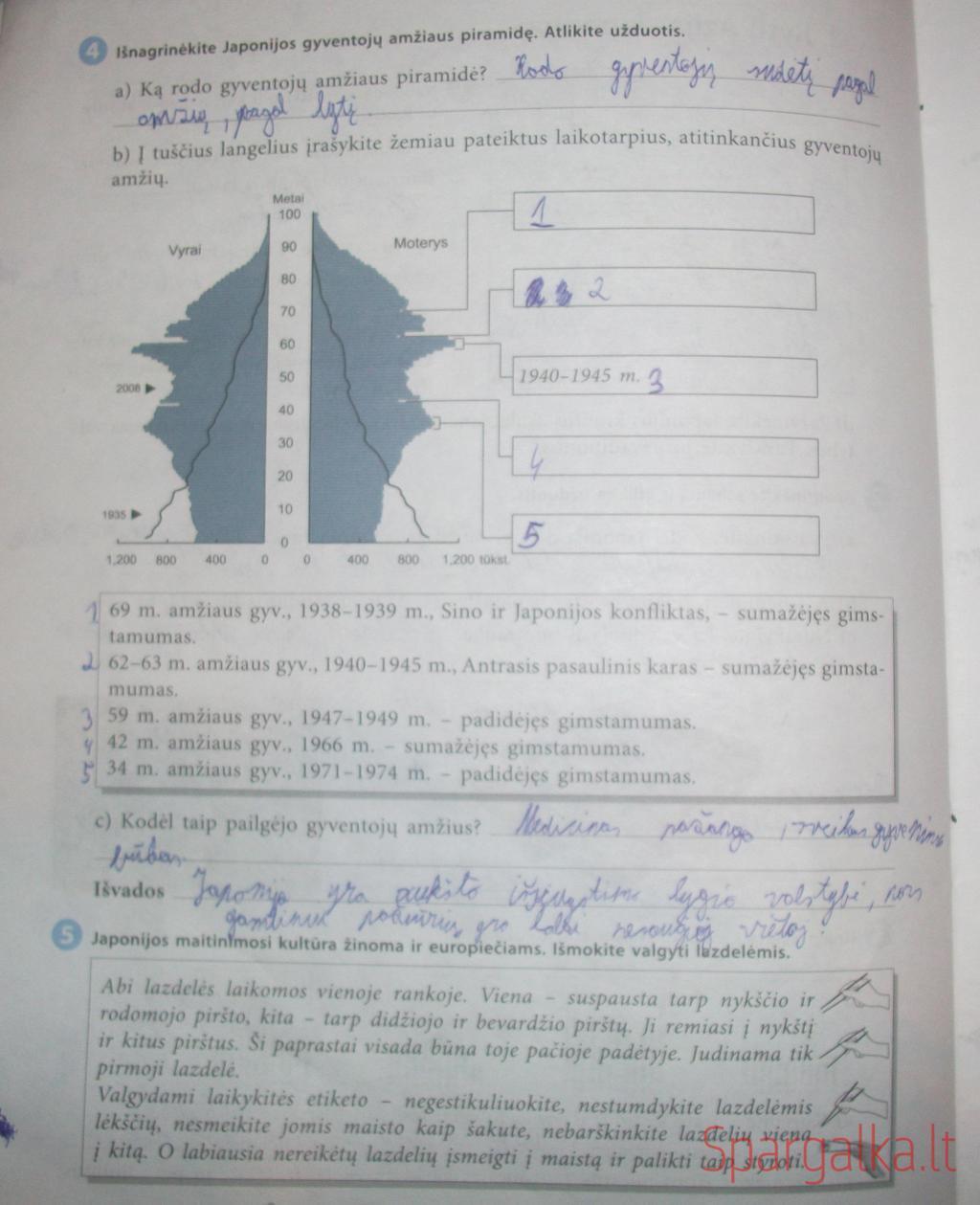 Peržiūrėti puslapį 42