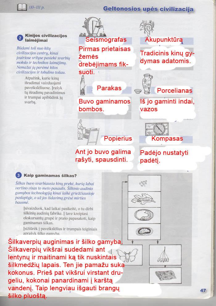 Peržiūrėti puslapį 45