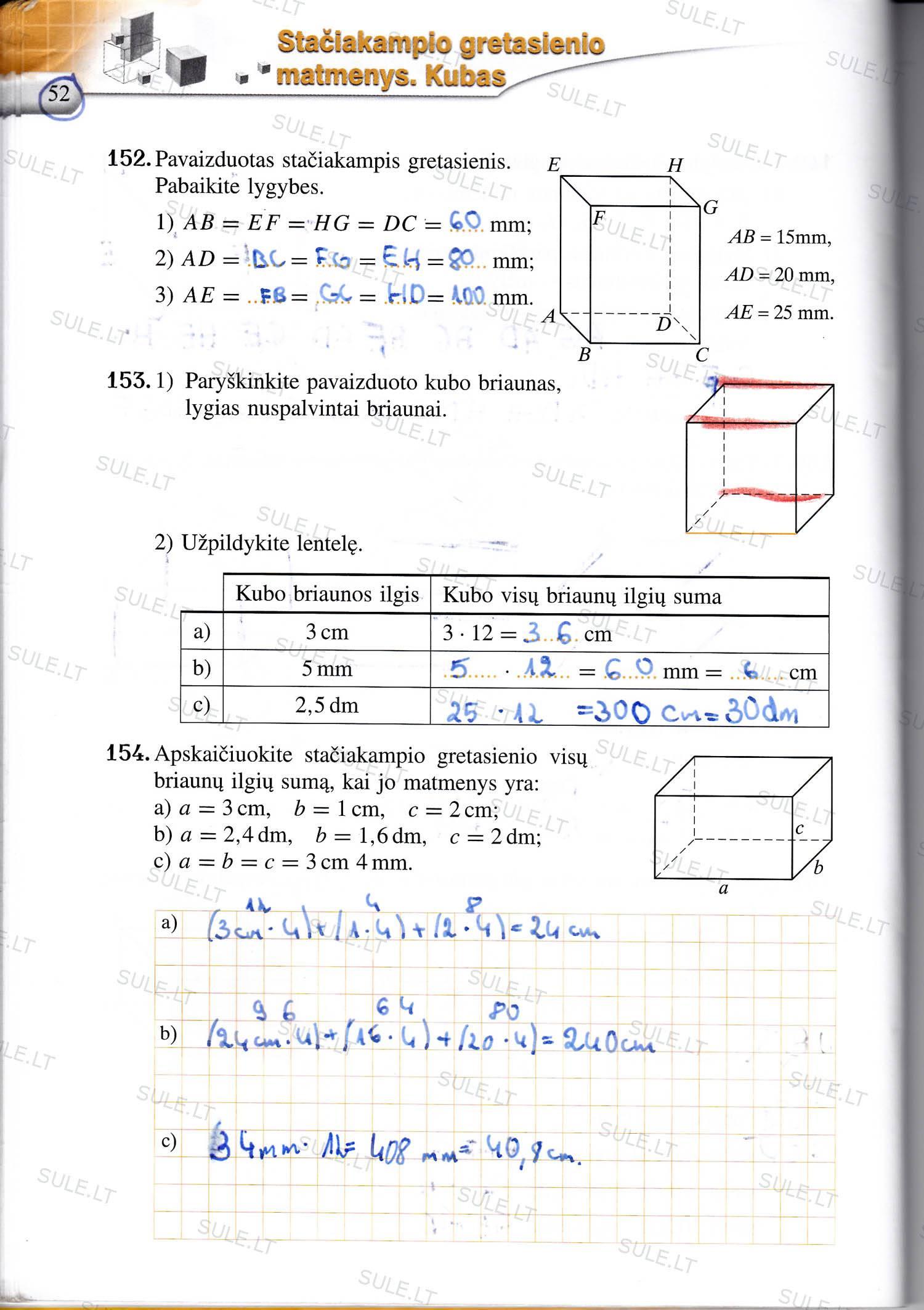 Peržiūrėti puslapį 53