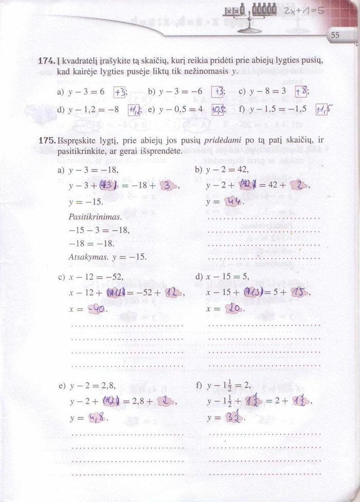 Peržiūrėti puslapį 55