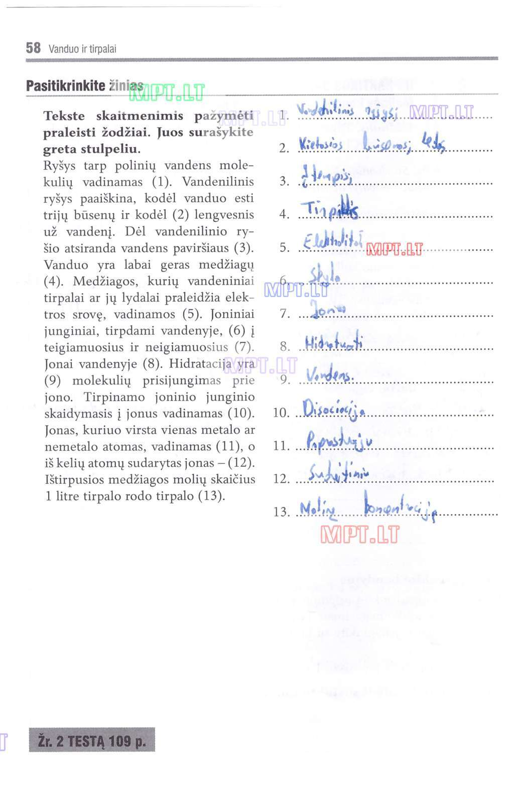Peržiūrėti puslapį 51