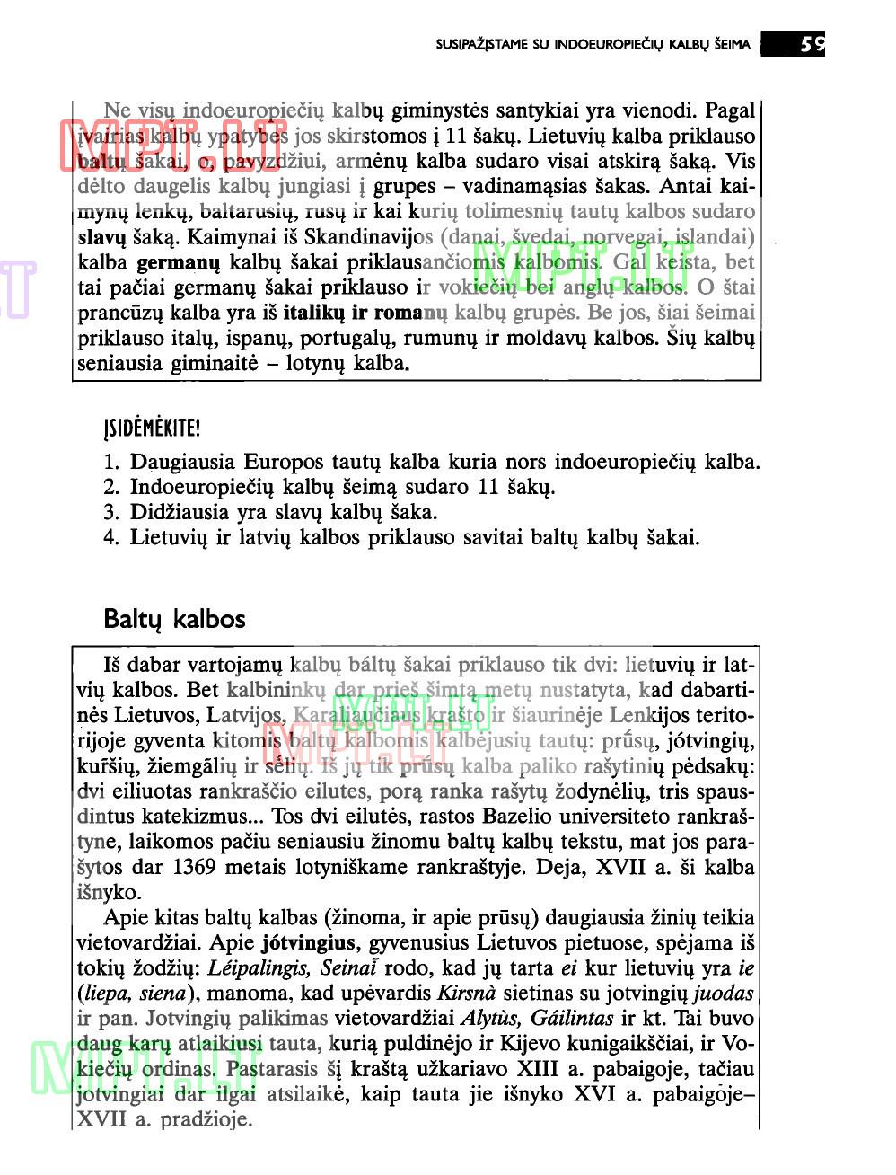 Peržiūrėti puslapį 58