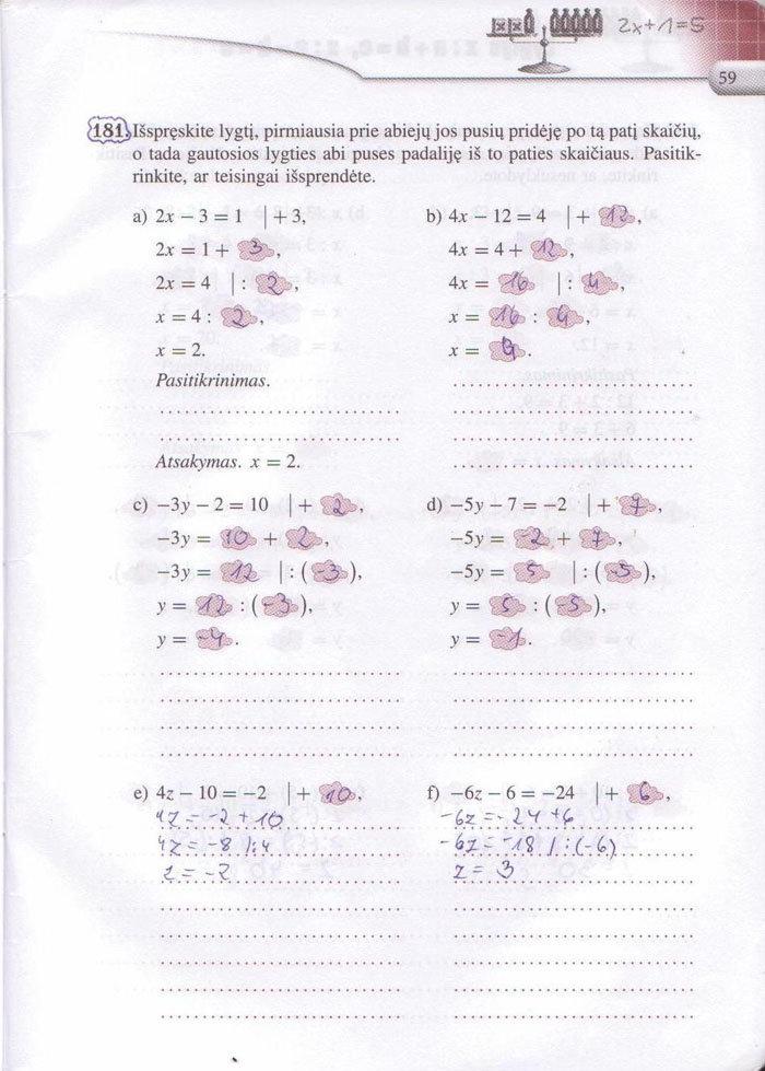 Peržiūrėti puslapį 59