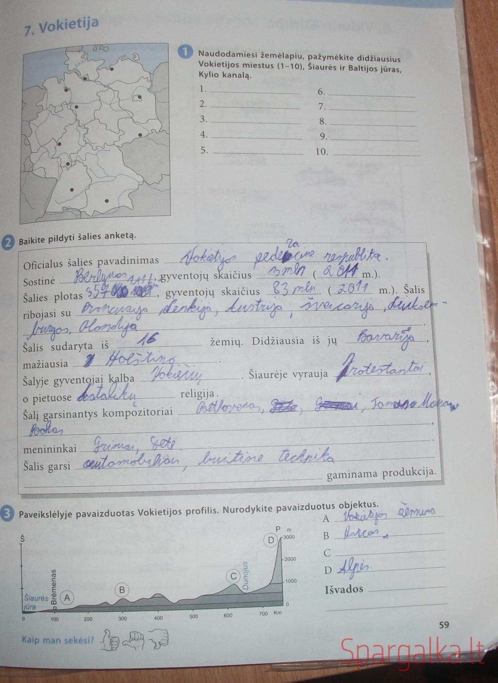 Geografija, Pratybos - 1 dalis ŠOK