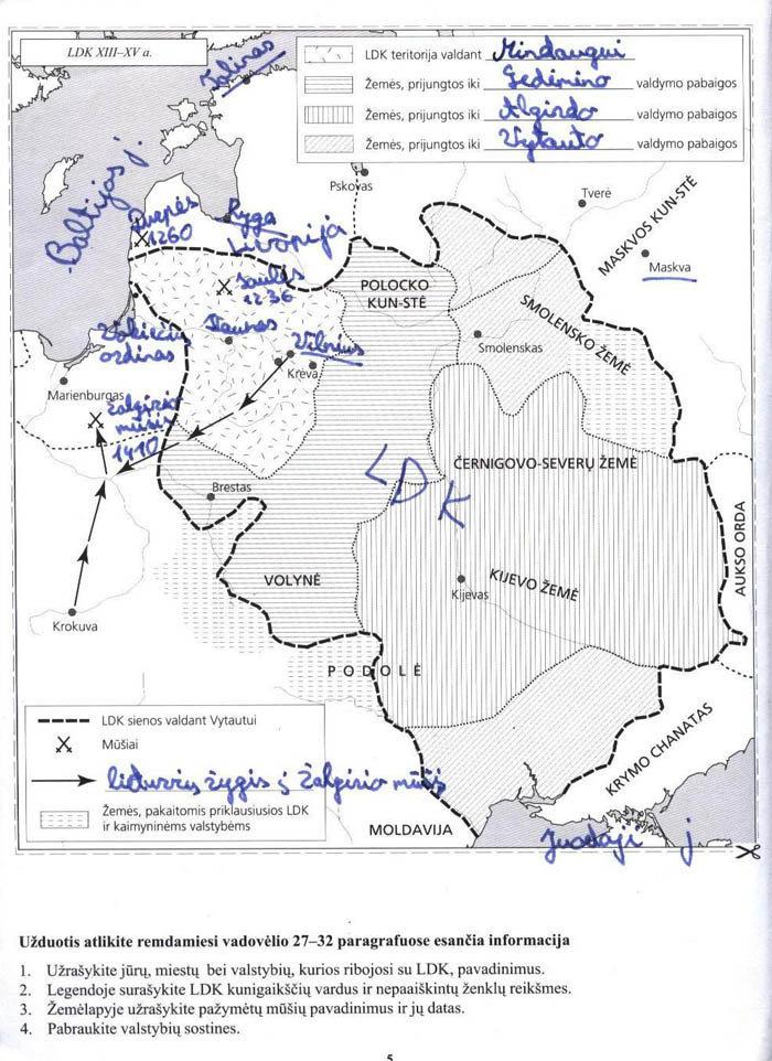 Pasaulio ir Lietuvos istorijos žemėlapiai