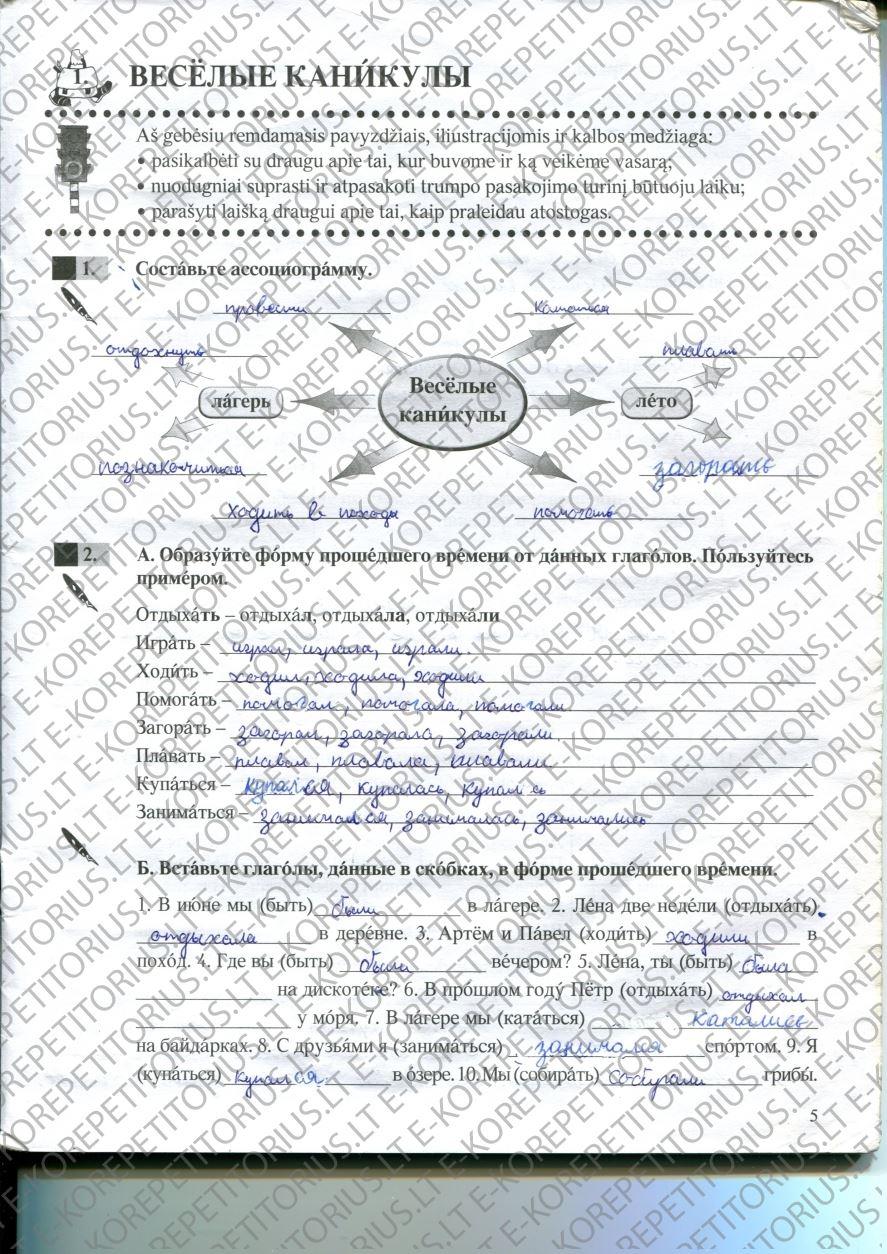 Rusų kalba ŠAG ZA ŠAGOM NOVY 3