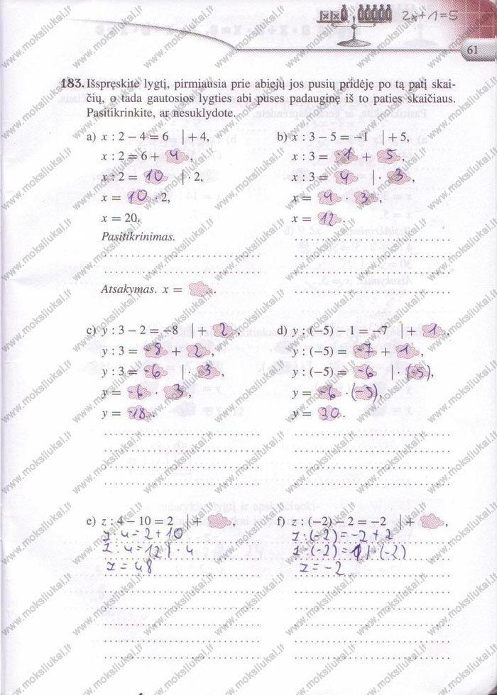 Peržiūrėti puslapį 61