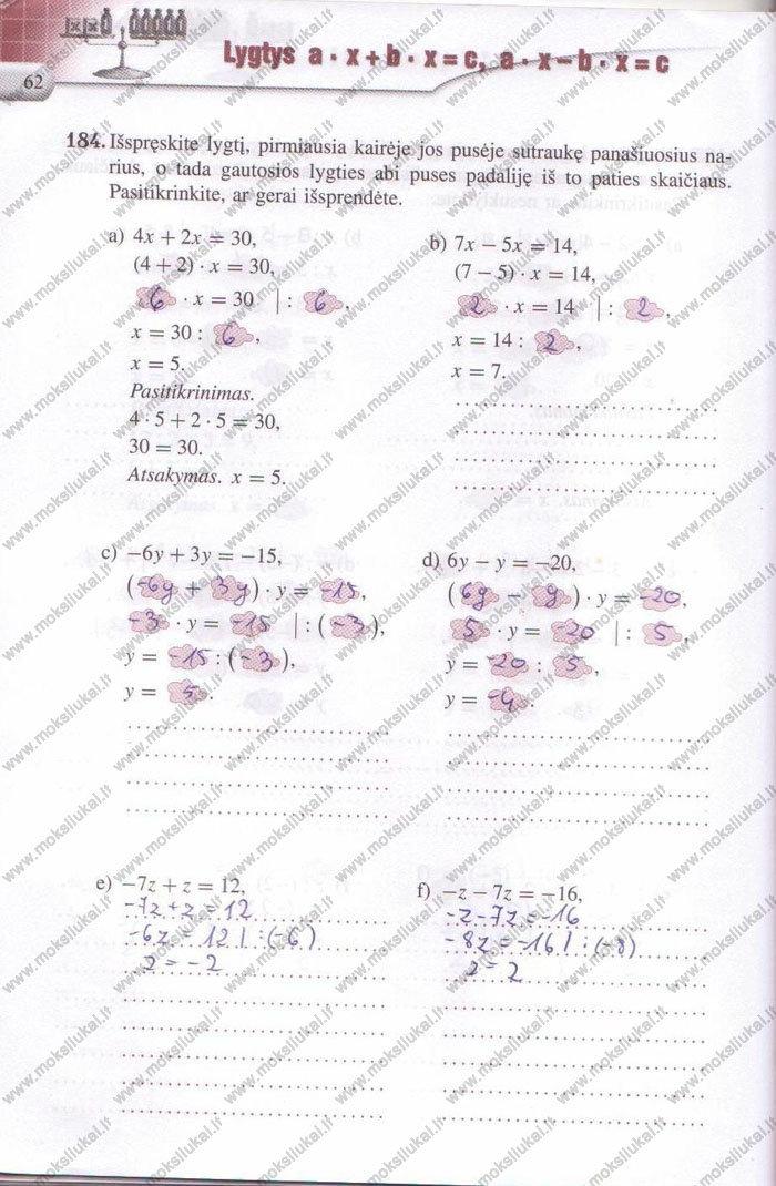Peržiūrėti puslapį 62