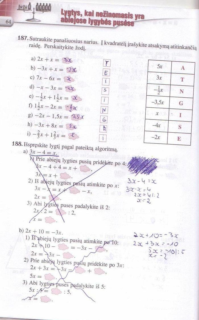 Peržiūrėti puslapį 64