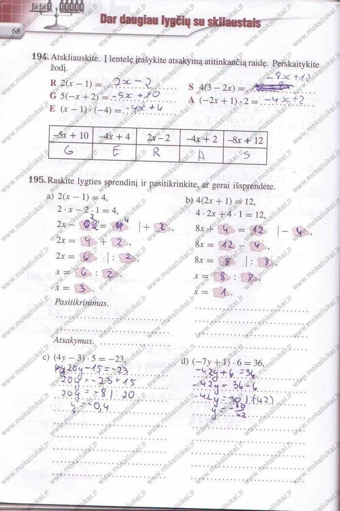 Peržiūrėti puslapį 67