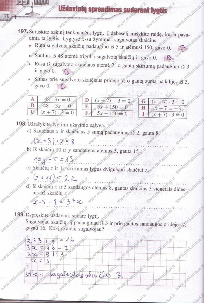 7 klasė, Matematika TAU PLIUS - 1 dalis