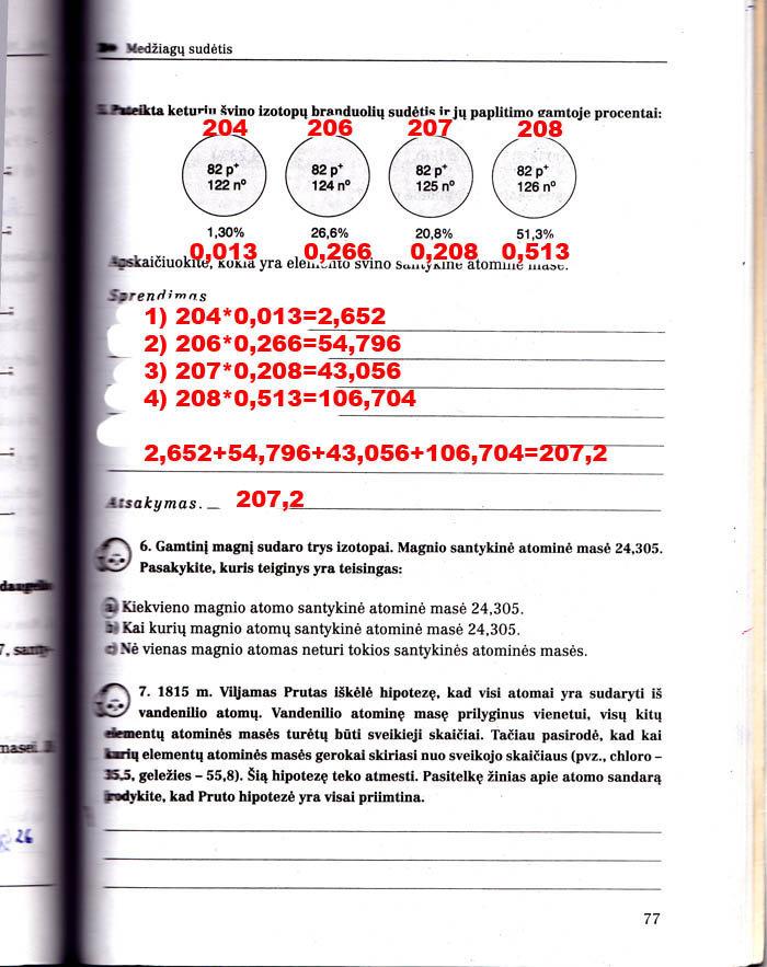 Peržiūrėti puslapį 65